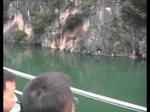 China Pt 18 Shennong Stream