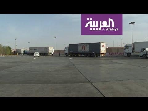 نشرة الرابعة | رغم كورونا .. التصدير والاستيراد مستمر بين السعودية والإمارات  - نشر قبل 44 دقيقة