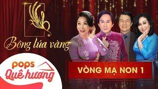 Chương trình Bông Lúa Vàng 2018 - Mạ Non 1 | Nghệ Sĩ Bạch Tuyết, Kim Tử Long, Thanh Hằng, Huỳnh Khải