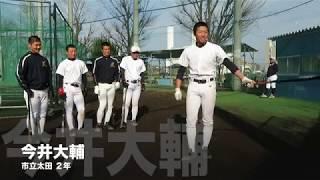 全国スイングスピード選手権|今井大輔(市立太田)