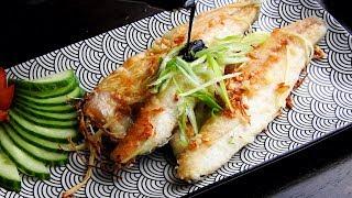Pan Fried Fish Recipe - Pan Fried Fish Chinese Style 煎魚,外皮酥,魚肉嫩,秘訣在這裡!