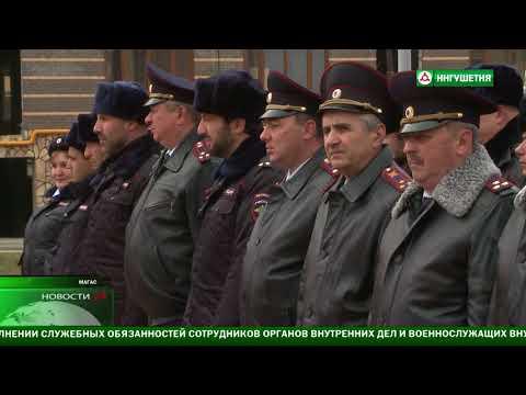 Памяти погибших  сотрудников МВД.