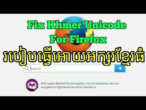 How to fix Khmer Unicode small font to big font|Khmer Karaoke Online HD