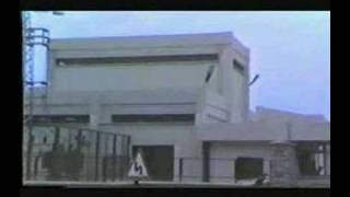 abana belgeseli 1982 11
