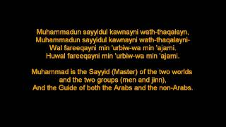 ᴴᴰ Qasida Burda | Kamal Uddin | Lyrics