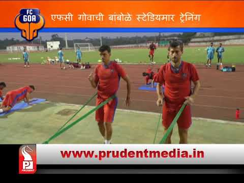 FC GOA'S FRIENDLY WITH EAST BENGAL BEHIND CLOSED DOORS_Prudent Media