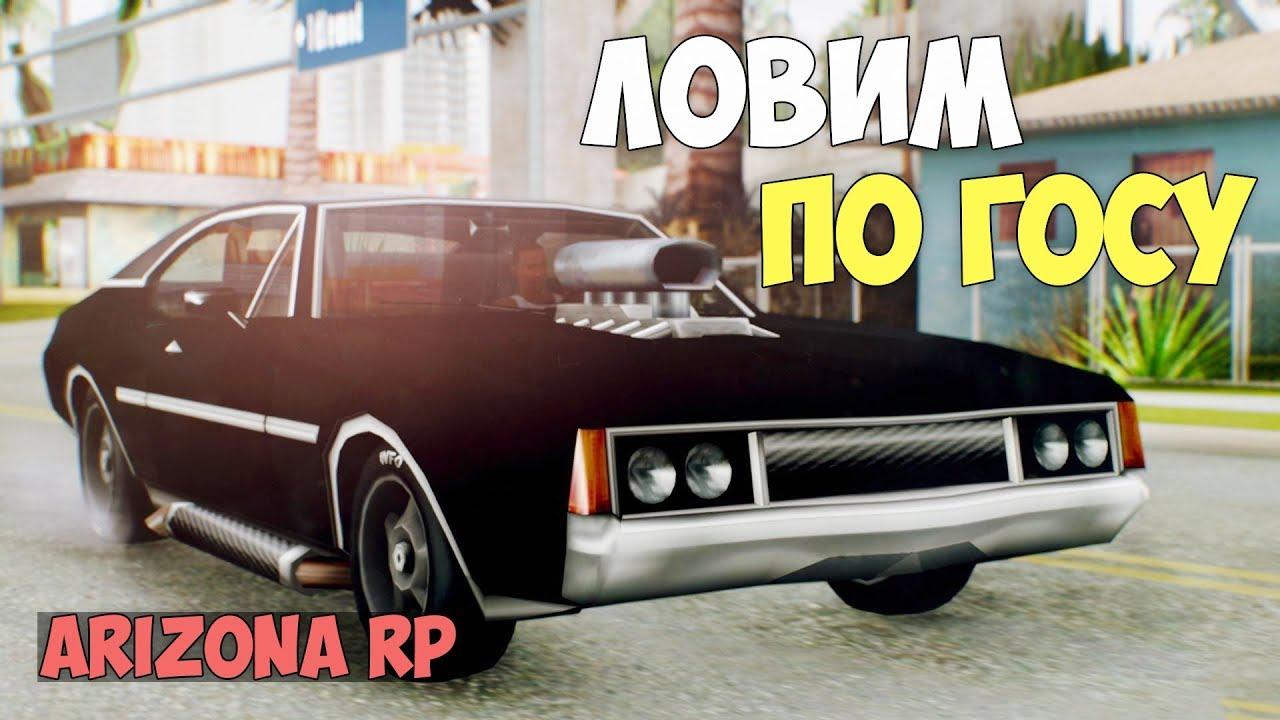 Как вернуть деньги за авто в самп автосалоны по продаже авто с пробегом в москве рейтинг
