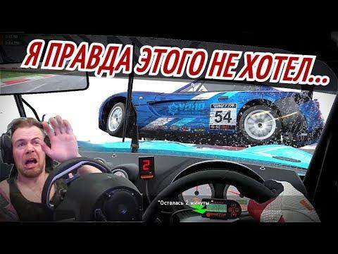 САМЫЕ ЛЁГКИЕ ГОНКИ - PROJECT CARS 2