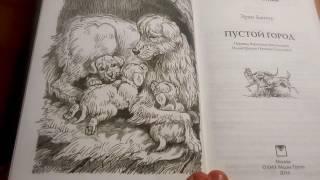 """Сравнение книг """"Хроники Стаи"""" и """"Коты Воители"""""""