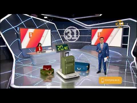 Казахстанцы снова смогут провозить в самолетах багаж до 20 кг бесплатно