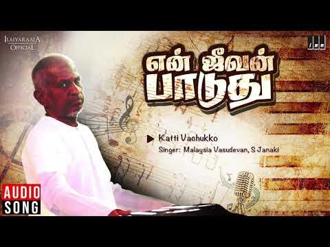 En Jeevan Paduthu Tamil Movie Katti Vechukko Song  Karthik, Saranya  Ilaiyaraaja Offical