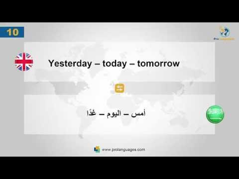 learn and speak language arabic # Days of the week Yesterday – today – tomorrow