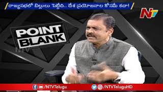 ఈరోజుకీ అమరావతే ఏపీకి రాజధాని: GVL Narasimha Rao Over AP Capital || Point Blank