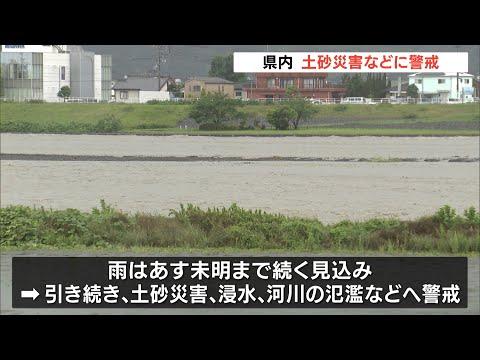 事件 ピアノ 騒音 殺人 神奈川・ピアノ騒音殺人事件 近隣住民の嫌がらせ迷惑行為事件事例
