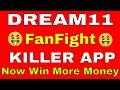 FanFight : Dream11 Alternative : Similar App Like dream11 Fantasy Cricket App to Earn More Money