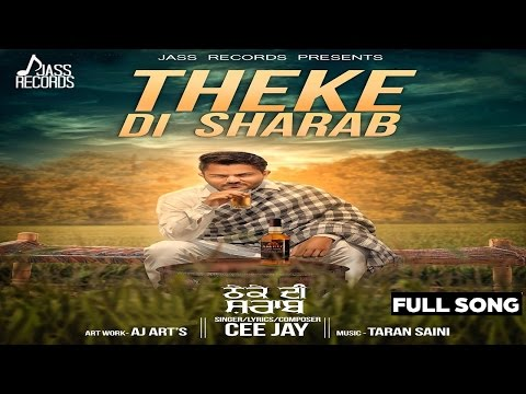 Theke Di Sharab | ( Full HD)  | Gee Jay |  New Punjabi Songs 2016 | Latest Punjabi Songs 2016