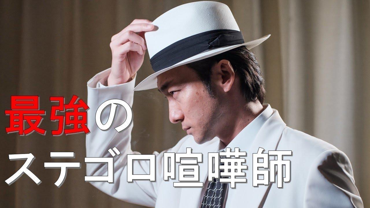安藤昇追悼記念作品 『疵と掟2』...