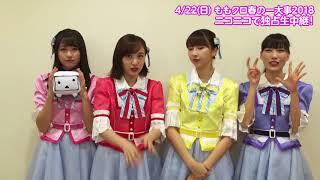 視聴URLはこちら http://live.nicovideo.jp/watch/lv312082687 ----...