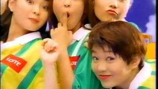 LOTTE Commercial Namie Amuro, (Super Monkey's, Super Monkey's 4) ロ...