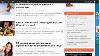Google Webspam Report By Google - Как да докладваме пред Гугъл сайт, който краде статии от нас