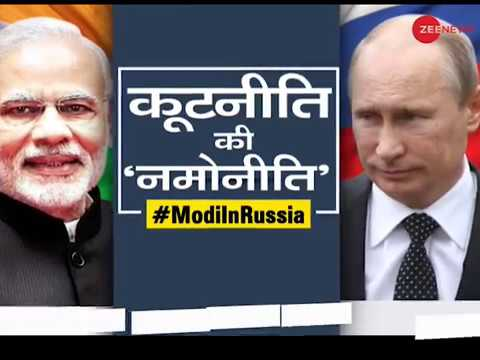 PM Modi to hold informal summit with Putin in Sochi: 10 Key Points