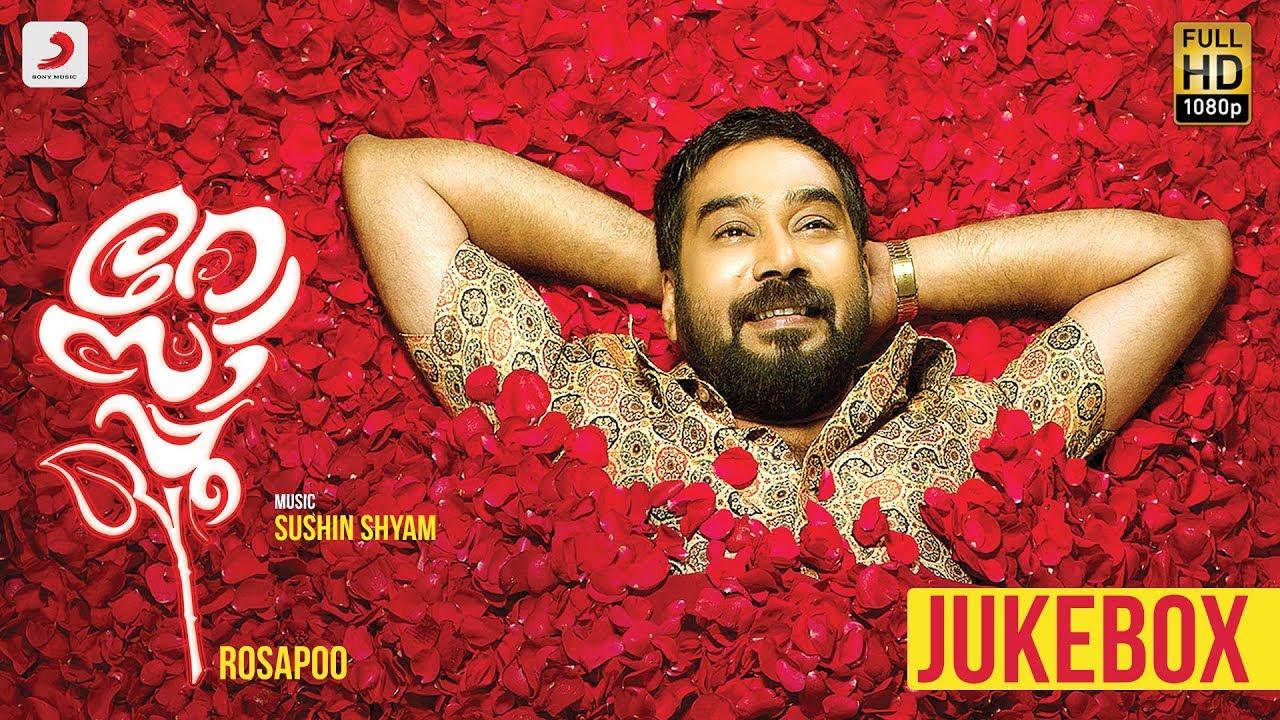 Rosapoo Malayalam Movie Jukebox Biju Menon Vinu Joseph