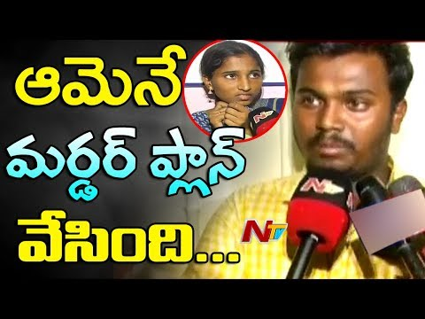 Jyothi's Lover Karthik Reveals Jyothi  Plan || Carpenter Nagaraj Case || NTV