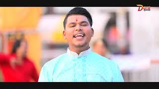 Mai Ni Tere Mandiran Vichon Bhinda Bisla Free MP3 Song Download 320 Kbps