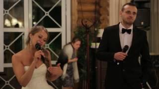 Песня жениха и невесты