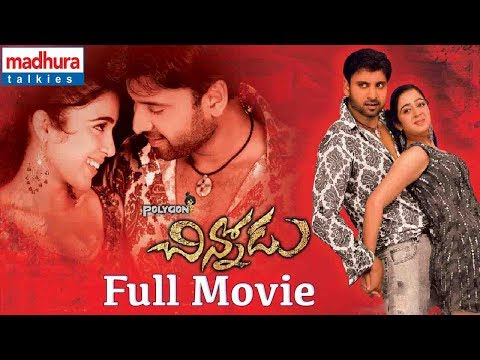 Chinnodu Telugu Full Movie || Sumanth, Charmi Kaur