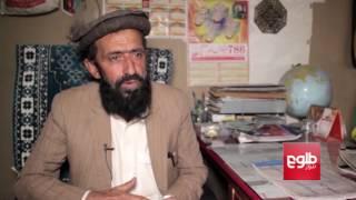 Afghan Return Refugee Program To Resume Monday / از سرگیری روند برگشت مهاجران افغان از پاکستان