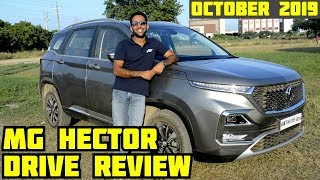 MG Hector First Drive Review, Test Drive, First Impression, Power, Pickup, Suspension,Honest Opinion