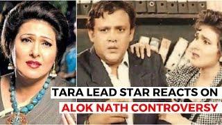 Post Vinta Nanda's allegations against Actor Alok Nath, Tara's lead...