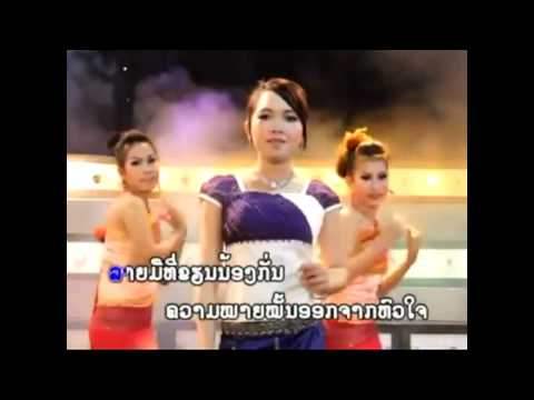 Lao old song-Best laos collection song[pheng laos]