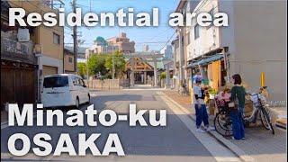 Osaka, Walking Residential area of Minato-ku (大阪市港区) - From Asashiobashi to Bentencho Sta. [4K] POV