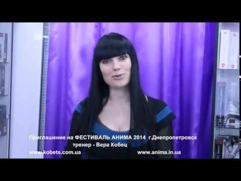 : Интим знакомства в Украине с фото. Видео