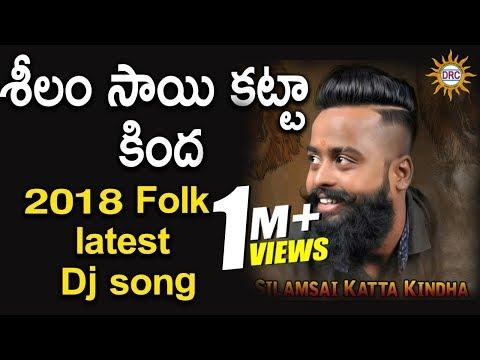 silam sai katta kinda   2018 Flok  Dj Song    Balveer Singh   Disco Recording Company   thumbnail