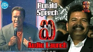 Arnold Schwarzenegger Special Thanks to Shankar | I Movie Audio Launch | Chiyaan Vikram