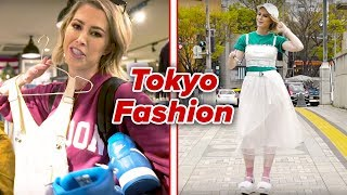 Couple Styles Each Other In Under 1 Hour • Tokyo Fashion Challenge