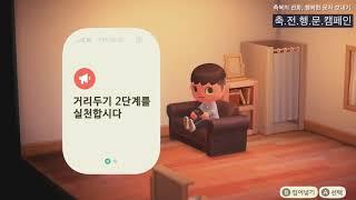 """""""축전행문"""" 축복의 전화 행복한 문자…"""