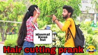Hair cutting prank  gone wrong!! in india!