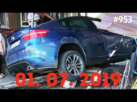 ☭★Подборка Аварий и ДТП/Russia Car Crash Compilation/#953/July 2019/#дтп#авария