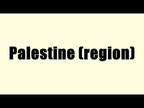 Palestine (region)