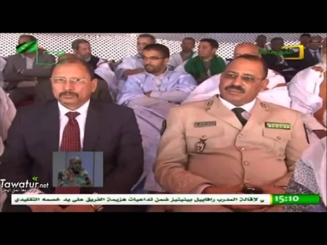 نشرة الأخبارـ  24-11- 2015 ـ مناته محمد حيدره.