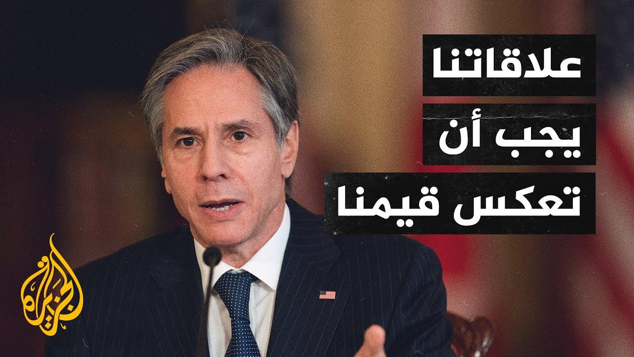 ما مصير العلاقات الأمريكية السعودية بعد تقرير خاشقجي؟  - نشر قبل 12 ساعة