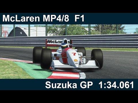rFactor 2: McLaren MP4/8 @ Suzuka GP 1:34 061 - PakVim net