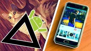видео Prisma для Android