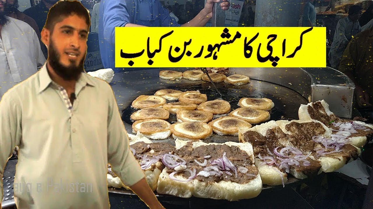 Mashoor Bun Kabab With Secret Recipe | Gulshan e Iqbal Ka Mashoor Bun Kabab