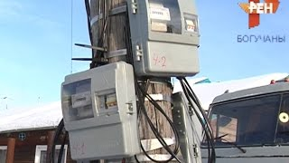 видео Счетчики электроэнергии на столбы