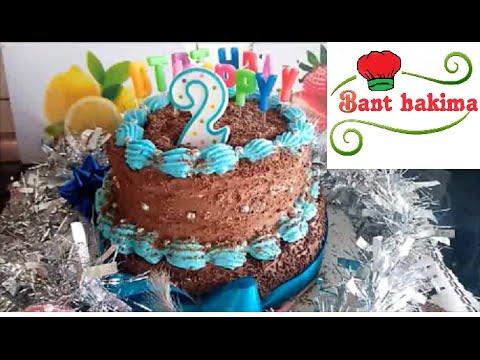 طورطة عيد ميلاد ابني ياسين لعامه الثاني 22 12 Youtube
